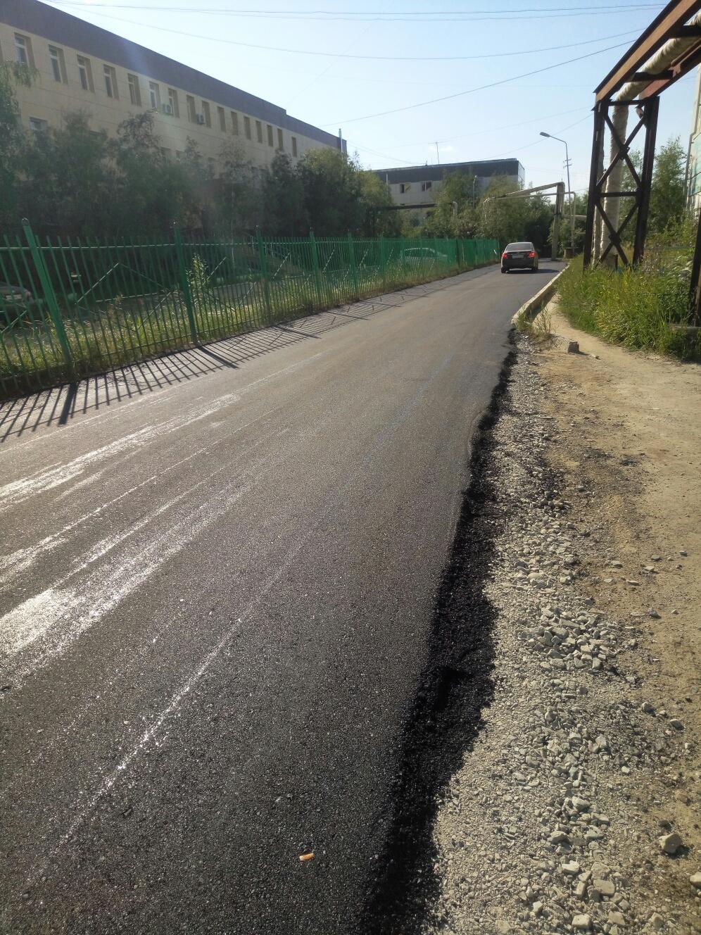 Администрация города Якутска отремонтировала дорогу  к онкологическому диспансеру