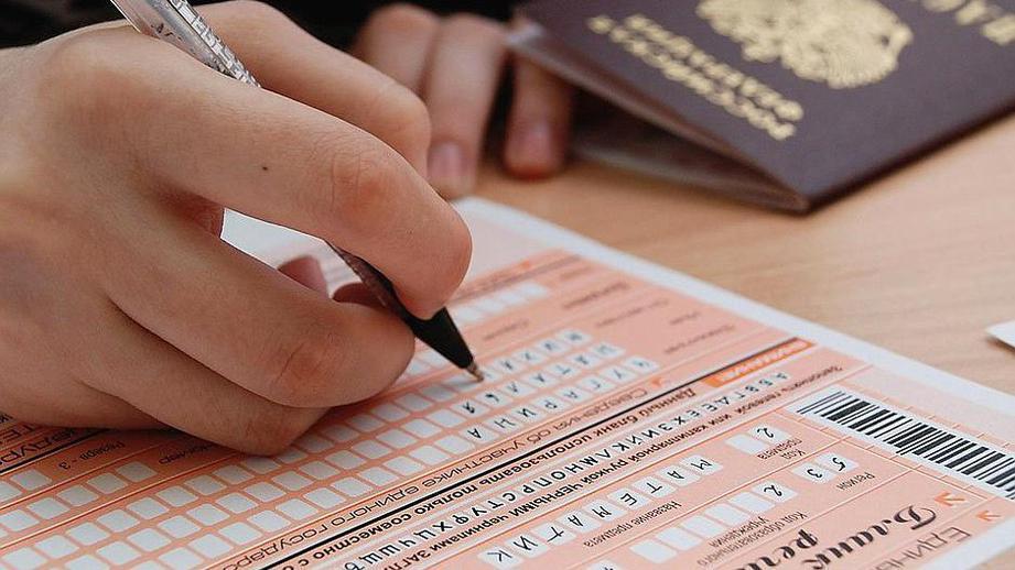Заявления на участие в ЕГЭ в сентябре можно подавать с 6 августа