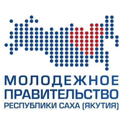 Молодежь Дальнего Востока съедется в Якутск на съезд молодежных правительств.