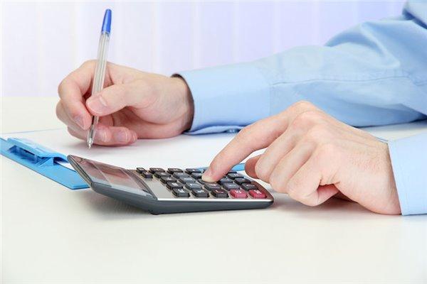 Изменения в начислениях по имущественным налогам физических лиц