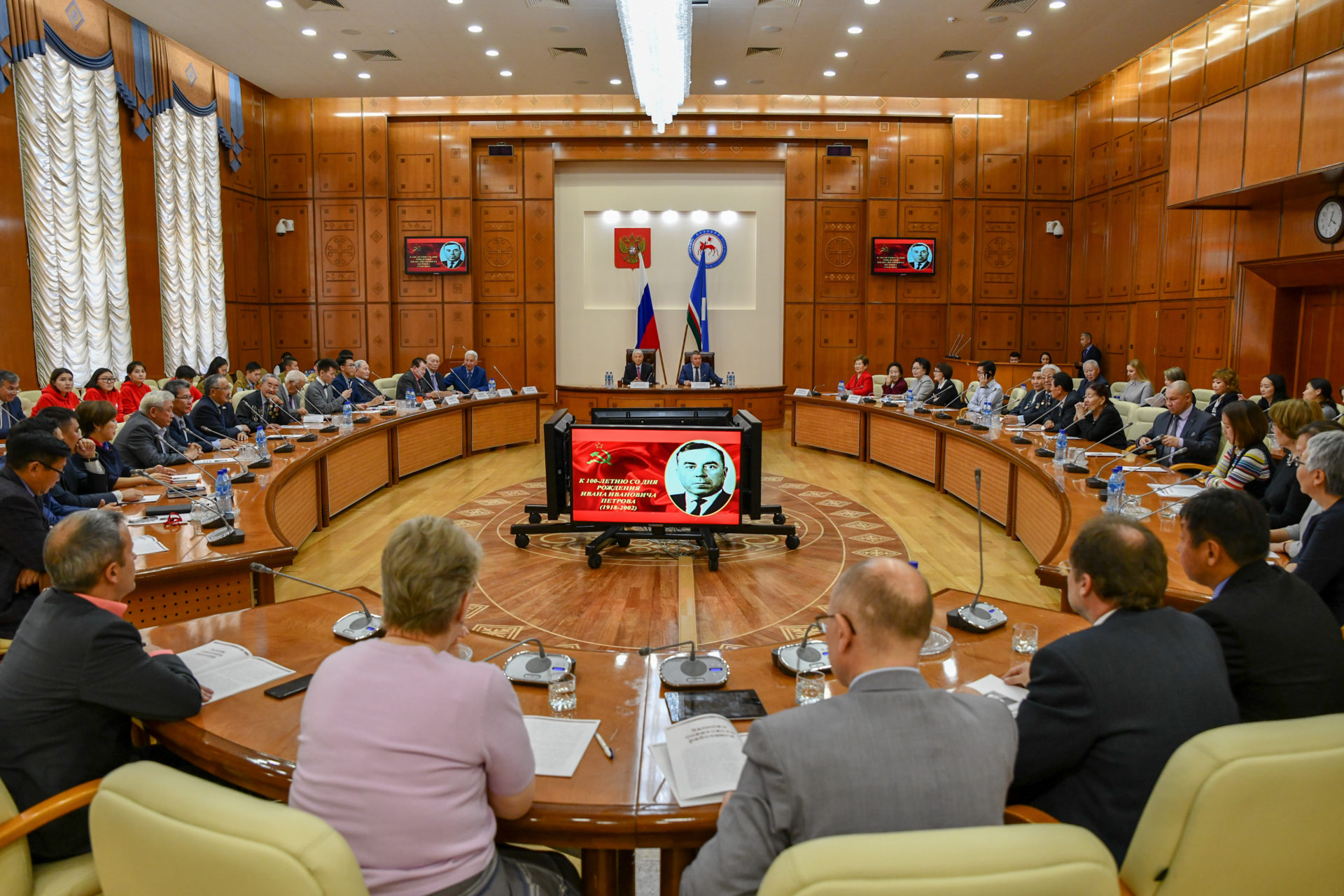 В Якутии и Перми отметили 100-летие со дня рождения государственного деятеля Ивана Петрова