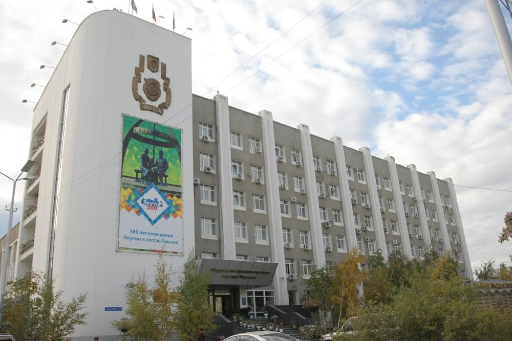 Якутск. Новый мэр и новая Дума