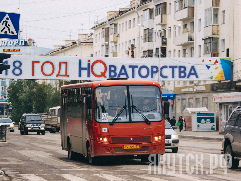 В Якутске вводятся школьные транспортные карты нового образца