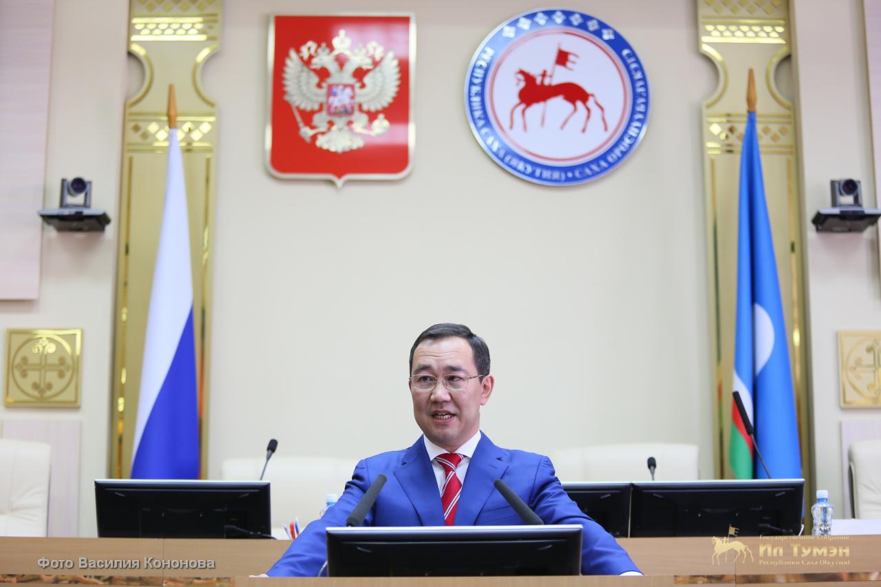 Айсен Николаев: «Ключевыми качествами парламента шестого созыва должны стать оперативность и профессионализм»