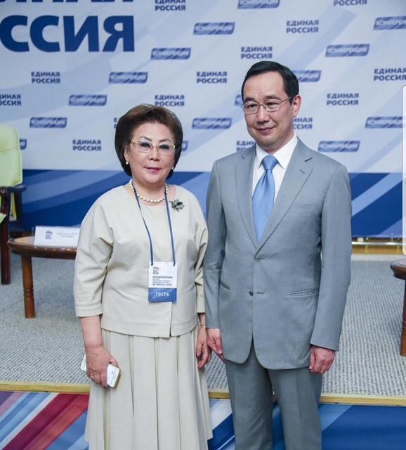Феодосия ГАБЫШЕВА поздравила победителей прошедших выборов