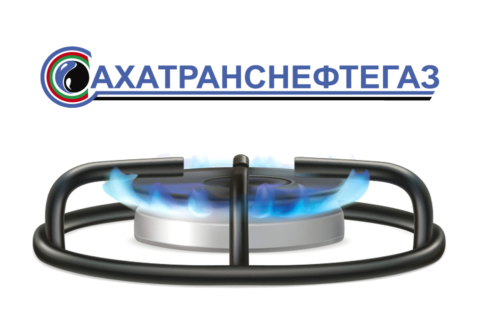 Жителям 48 многоквартирных домов в Якутске необходимо заключить договора поставки газа