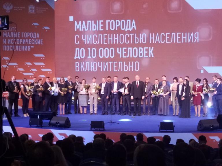 Олёкминску выделят 30 млн руб. на создание комфортной городской среды в малых городах и поселениях