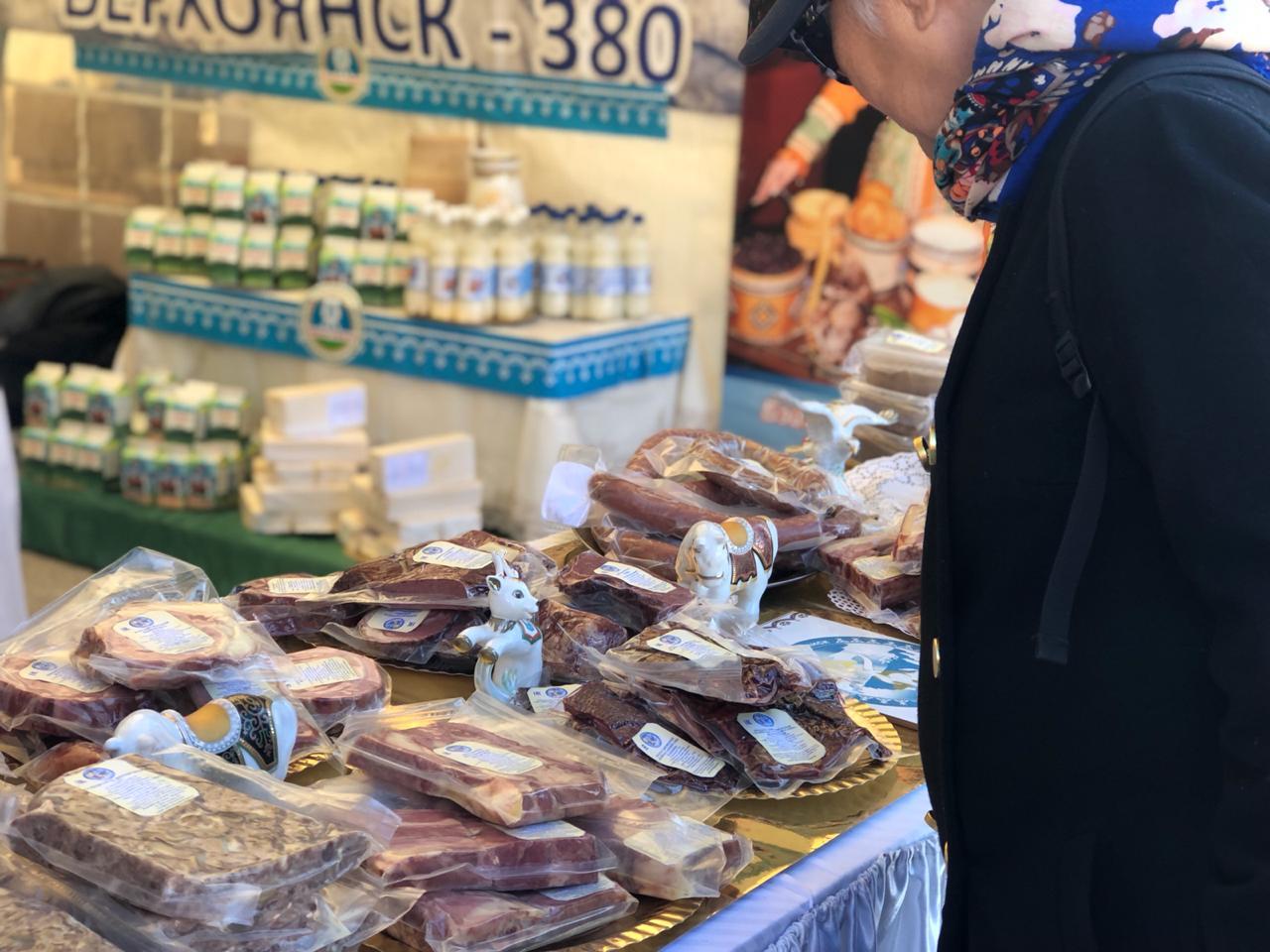 21-23 сентября в Якутске проходит юбилейная республиканская выставка-ярмарка «Продовольствие – 2018»