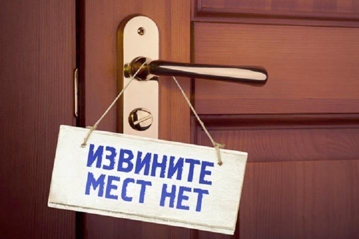 Страсти в Ил Тумэне: ЖИРКОВ отказывается покинуть кабинет спикера