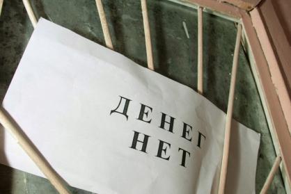 В Якутии возбуждено уголовное дело о невыплате заработной платы работникам конного завода
