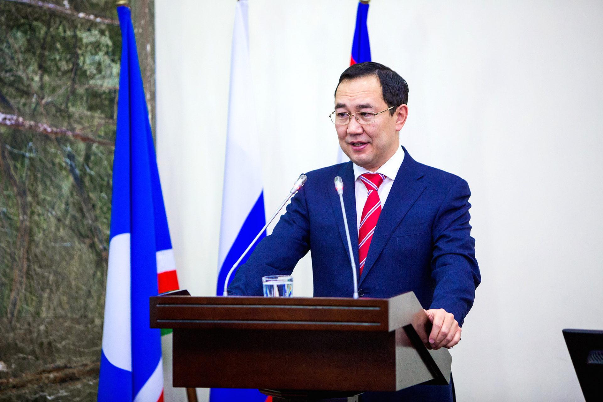 Айсен Николаев назначил двух министров