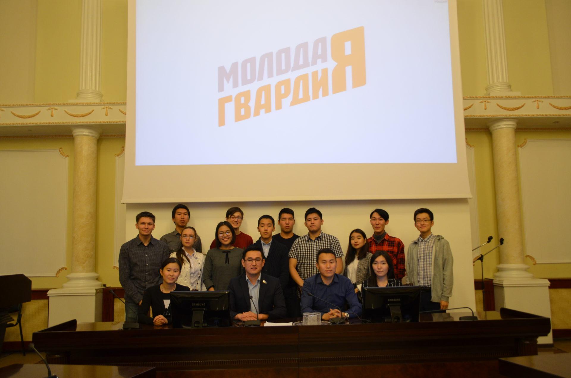 В Якутске состоялось торжественное закрытие третьего сезона «Школы парламентаризма»