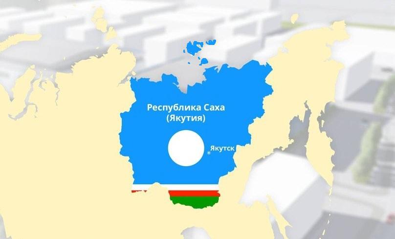 Айсен Николаев определил стратегические направления социально-экономического развития Якутии до 2024 года