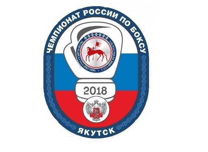 Айсен Николаев приветствует участников и гостей Чемпионата России по боксу