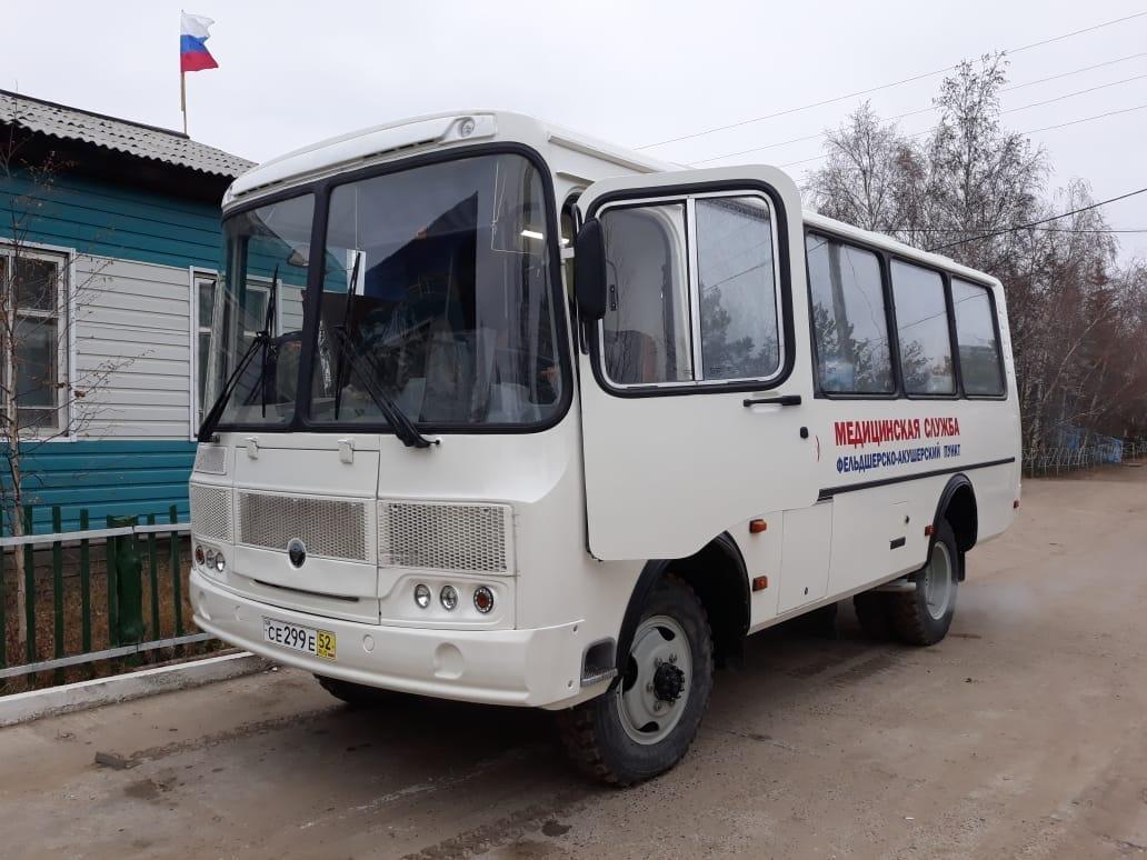 Поставка передвижного медицинского комплекса  «Фельдшерско-акушерский пункт» в Якутию