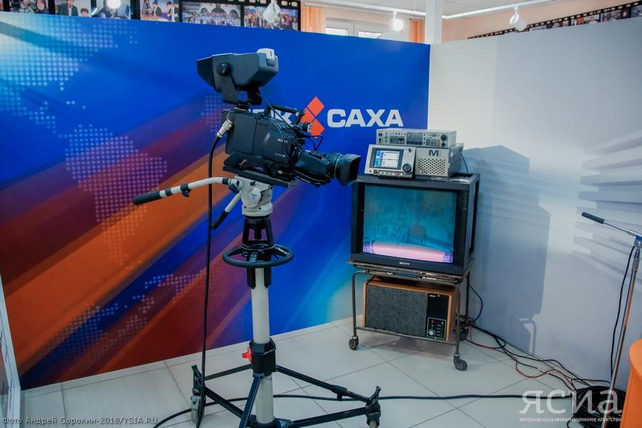 К 55-летию якутского телевидения в Якутске открыли музей теле- и радиовещания