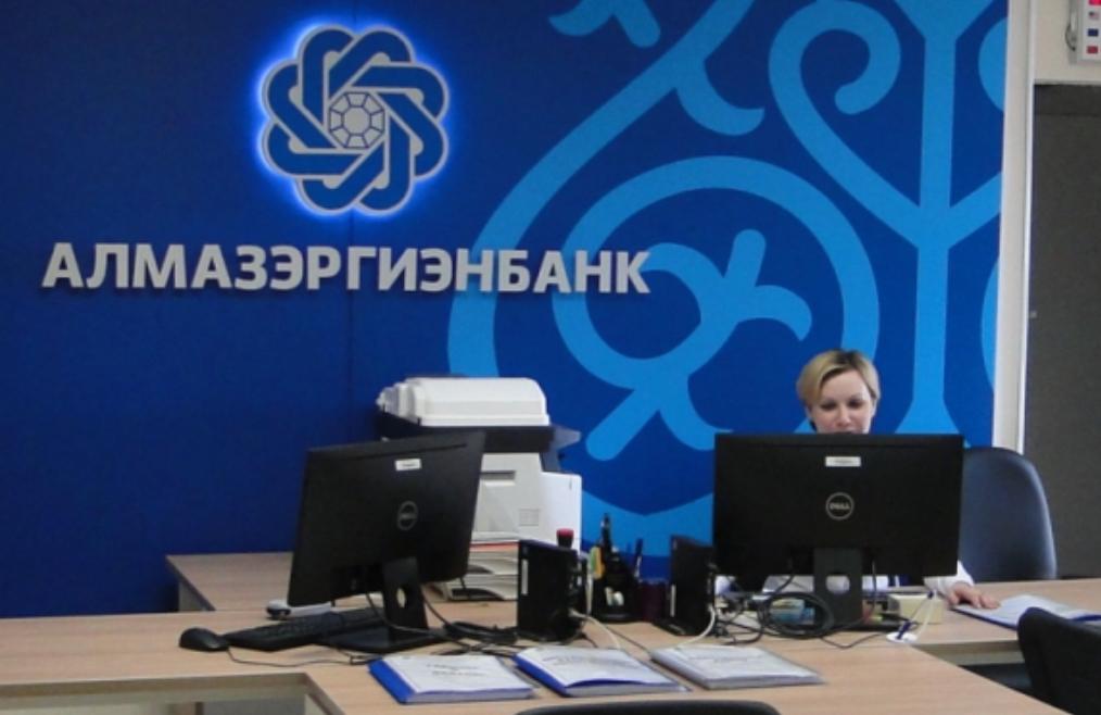 В Алмазэргиэнбанке возникли проблемы с программным обеспечением