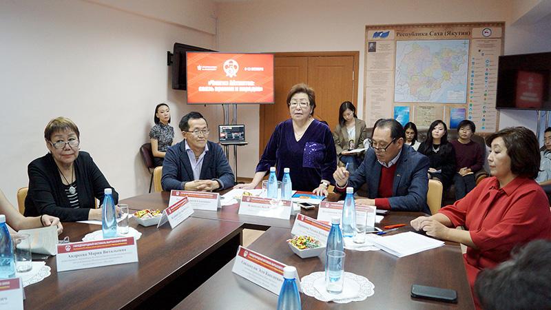 В Якутске прошёл круглый стол «Чингиз Айтматов: связь времён и народов»