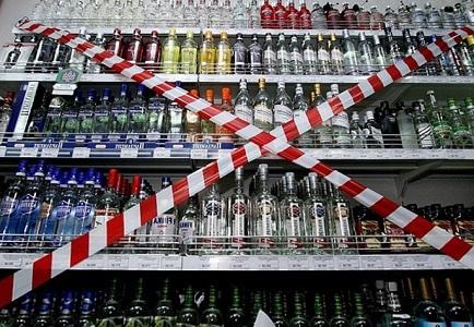 Управление молодежи организовала антиалкогольный рейд по городу