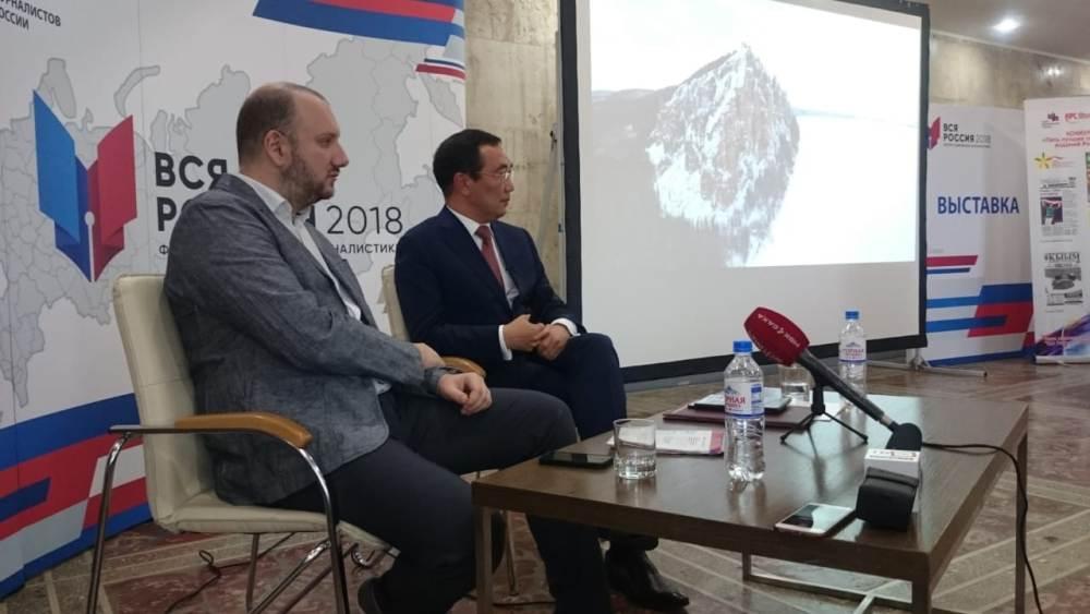 В Сочи подписано соглашение о сотрудничестве между Республикой Саха (Якутия) и Союзом журналистов России