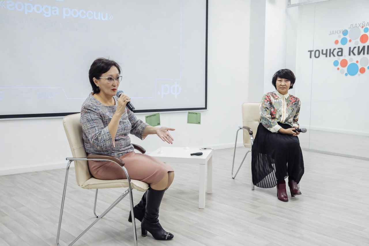 Сардана Авксентьева обсудила с экспертами развитие городской среды