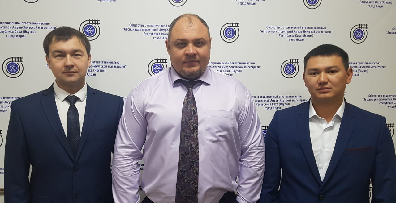 ООО «Ассоциация строителей АЯМ» за взаимодействие с Алданским районным Советом депутатов.