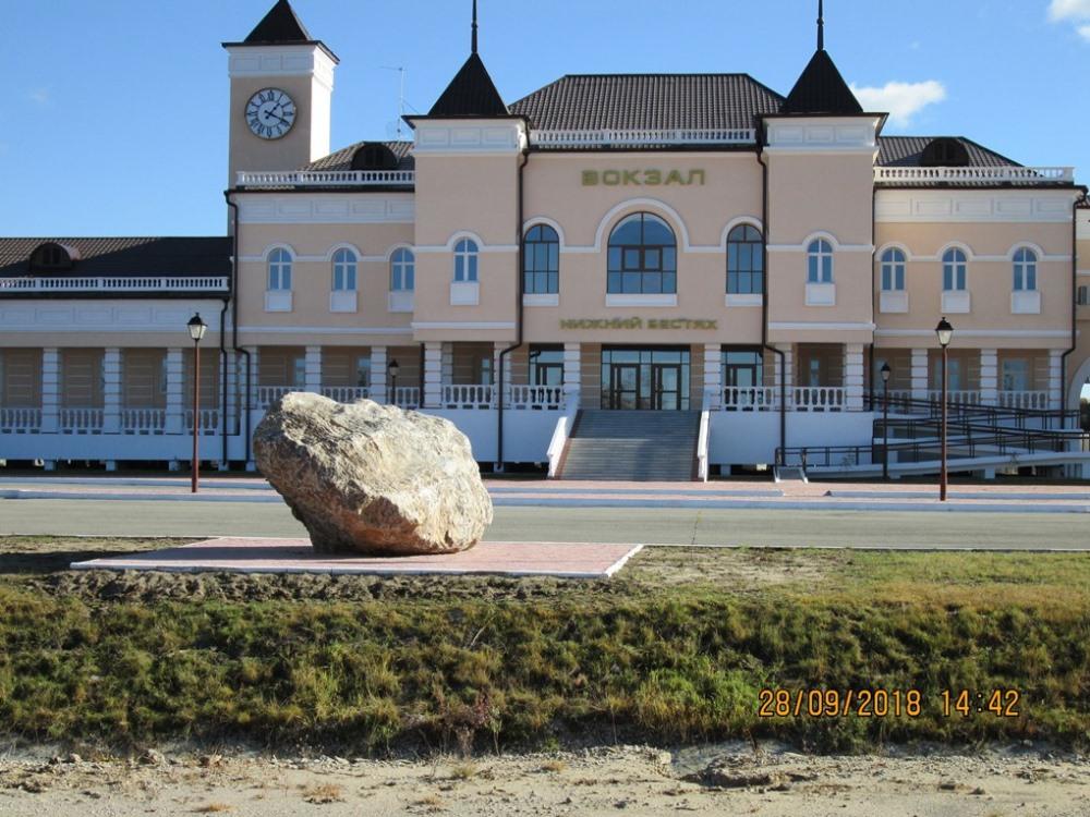 О ходе строительства пускового комплекса Томмот-Якутск (Нижний Бестях)