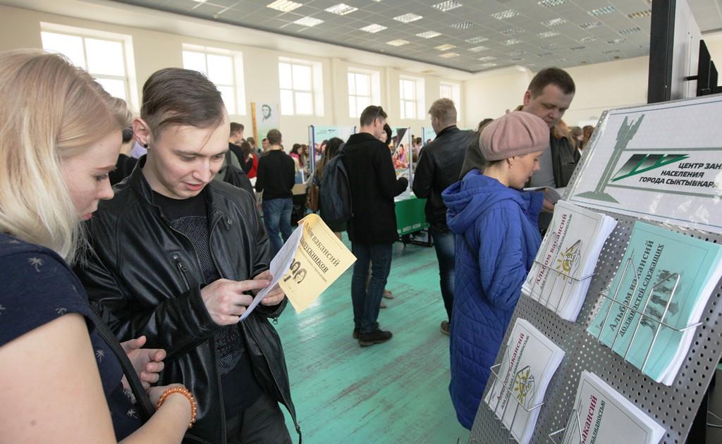 Более 200 вакансий, практик и стажировок представлено на I Молодёжном карьерном форуме в Якутске