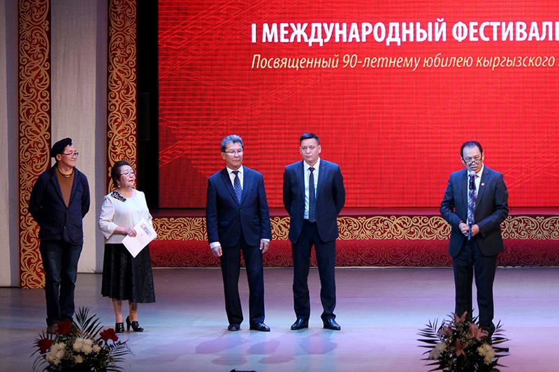 Кыргызский кинофестиваль в Якутске – уникальный