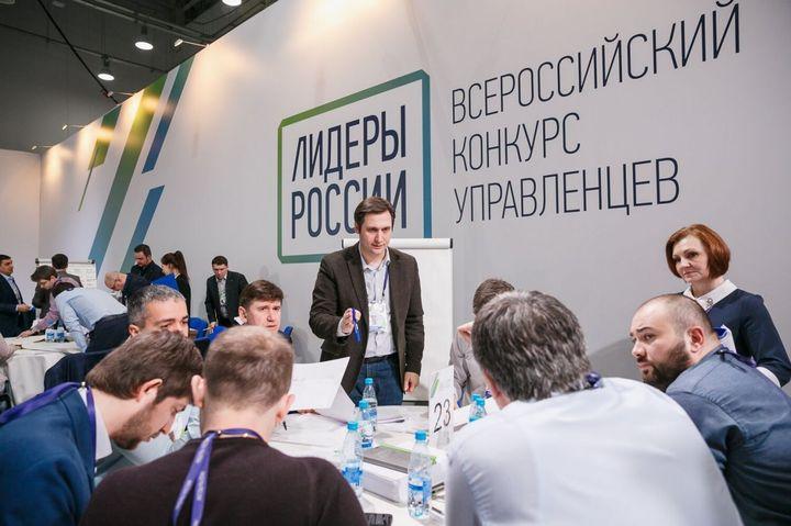 За первые сутки после старта регистрации на конкурс «Лидеры России» получено более 24-х тысяч заявок