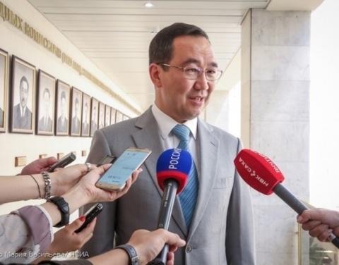 Айсен Николаев: Дальнему Востоку нужны дополнительные меры поддержки