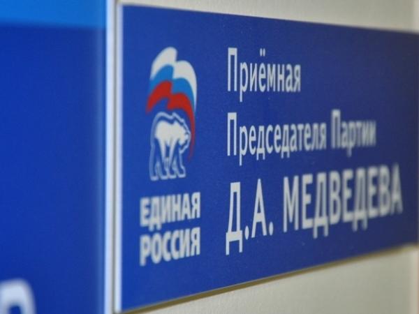 Елена Голомарева: В дни региональной недели Общественная приемная Партии охватит все улусы