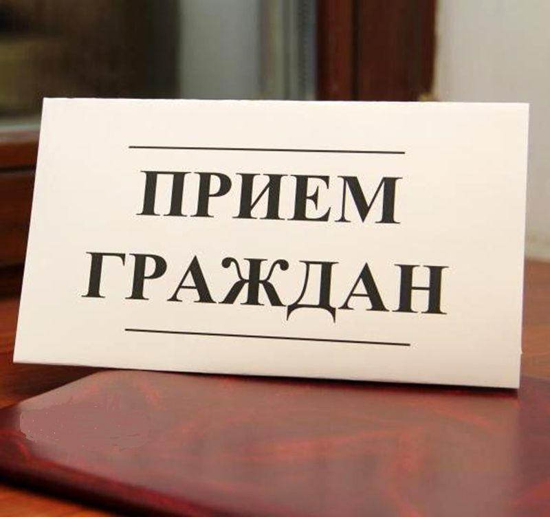 29 ноября – единый день приёма граждан в Республике Саха (Якутия)