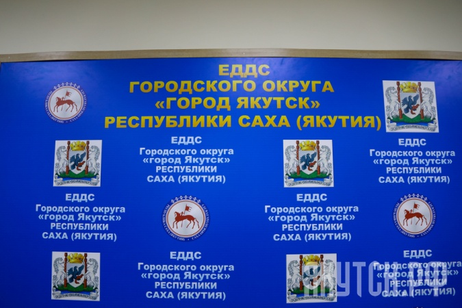 К сведению горожан: плановые отключения в Якутске 8 ноября