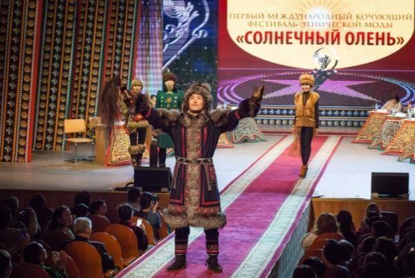 Якутск примет Международный фестиваль этнической моды