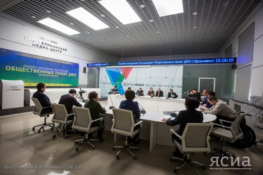 В Якутии на первом онлайн-заседании Ассоциации Общественных палат ДФО обсуждён проект «Мои идеи – Дальнему Востоку»