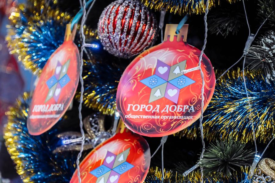 В Якутске стартовала ежегодная благотворительная акция «Елка Добра»