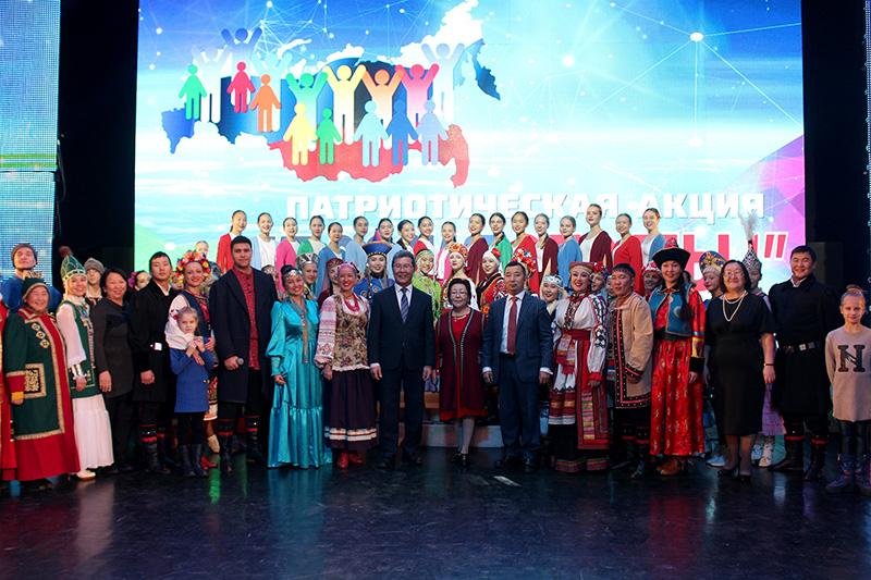 В Якутске прошла патриотическая акция «Россия- это МЫ!»