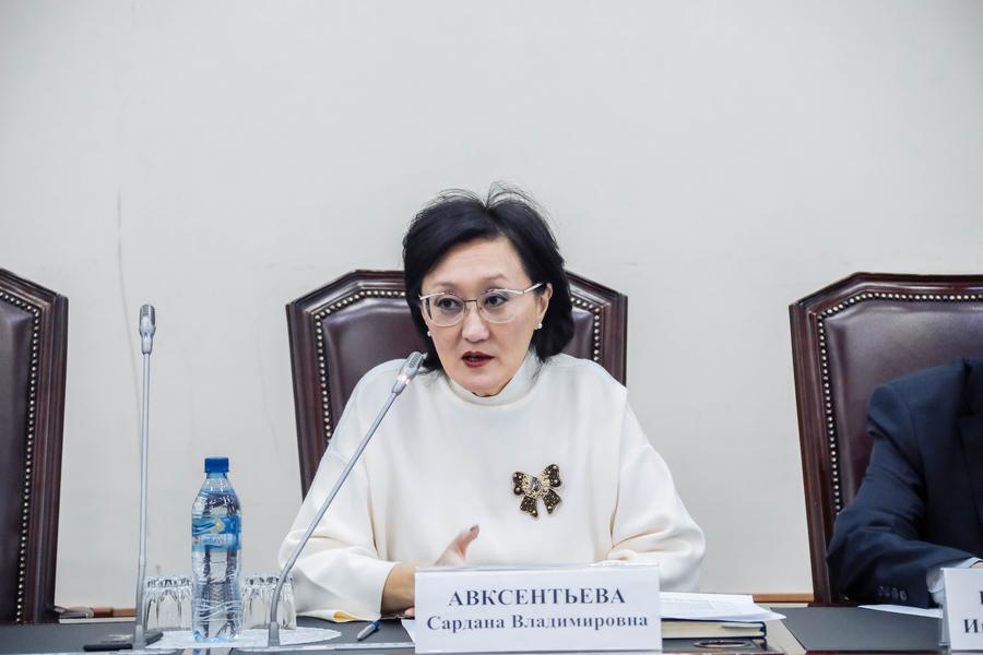 Сардана Авксентьева определила новые задачи научно-технического совета при главе города Якутска