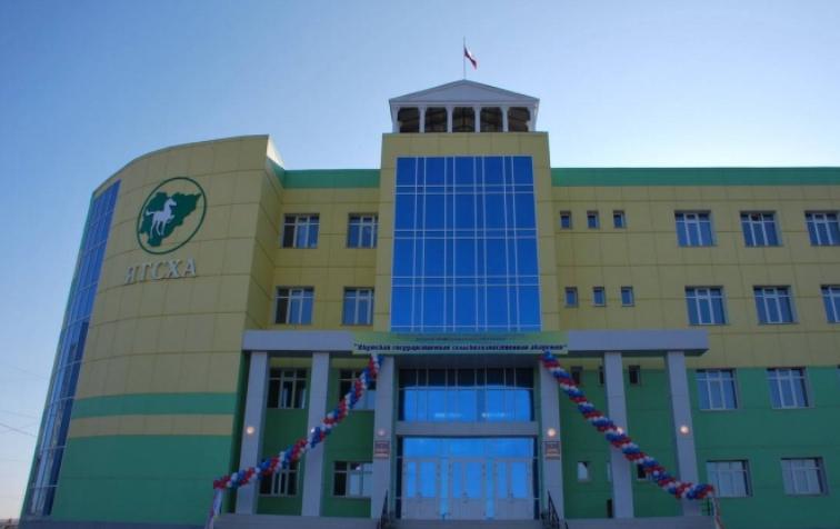 Подготовка экономистов в сельскохозяйственной Академии одобрено