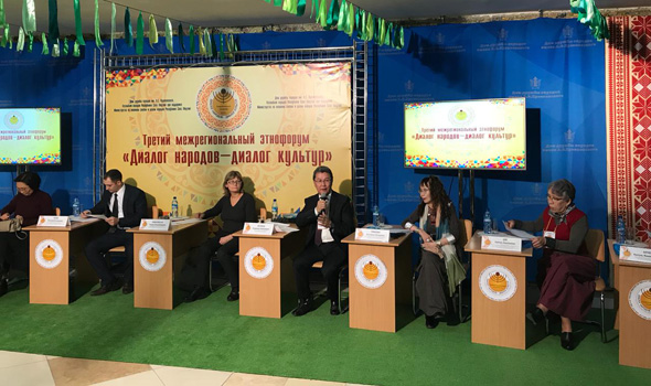 В Якутске состоялся Третий межрегиональный этнофорум «Диалог культур – диалог народов»