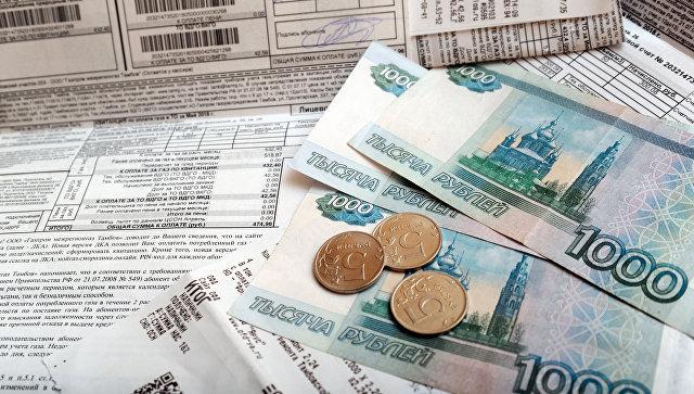 Недостающие средства для ЖКХ будут восстановлены за счет экономии от торгов и повышения дефицита бюджета в 2019 году