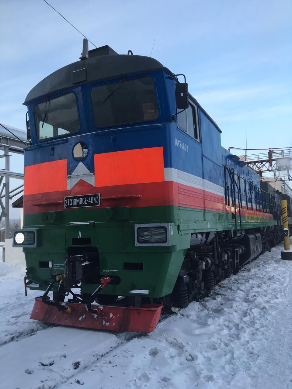 Локомотивный парк ЖДЯ пополнился еще одним модернизированным тепловозом