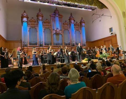Высшая школа музыки Якутии дала концерт в Московской консерватории