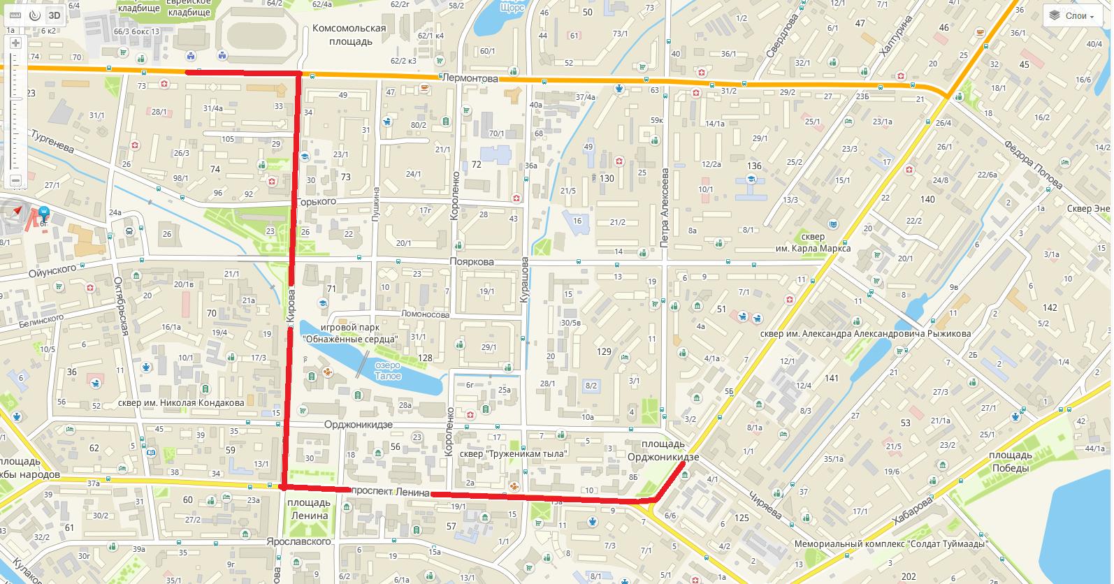 О временном перекрытии улиц в Якутске 23 декабря
