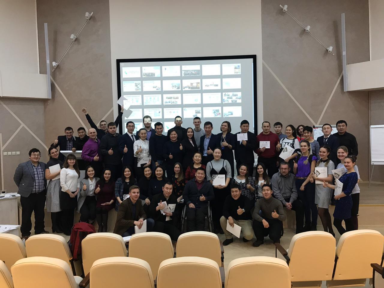 «Якутия 2035»: молодые экономисты заглянут в будущее