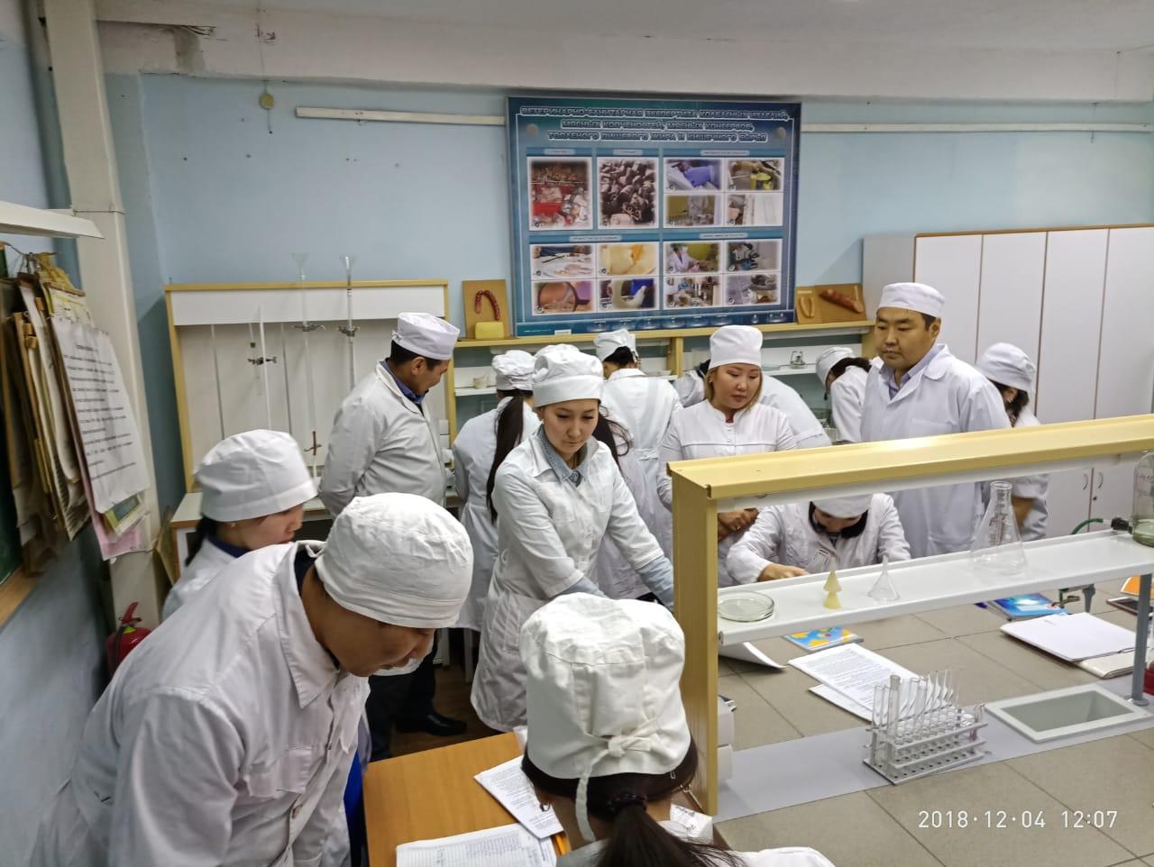 Формирование компетенций в образовательном конкурсе ЯГСХА