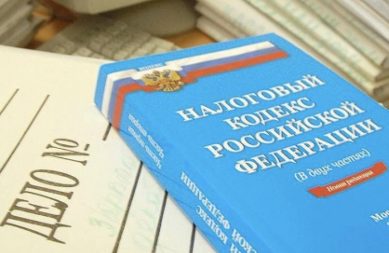 В республике прекращено уголовное дело об уклонении от уплаты налогов в особо крупном размере