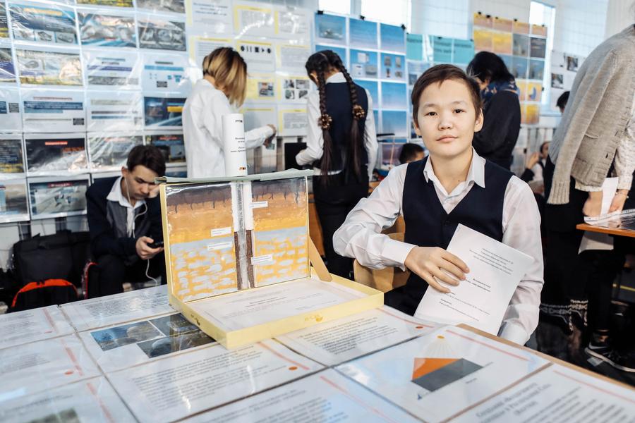 Более 800 школьников приняли участие в городской научно-практической конференции «Шаг в будущее»