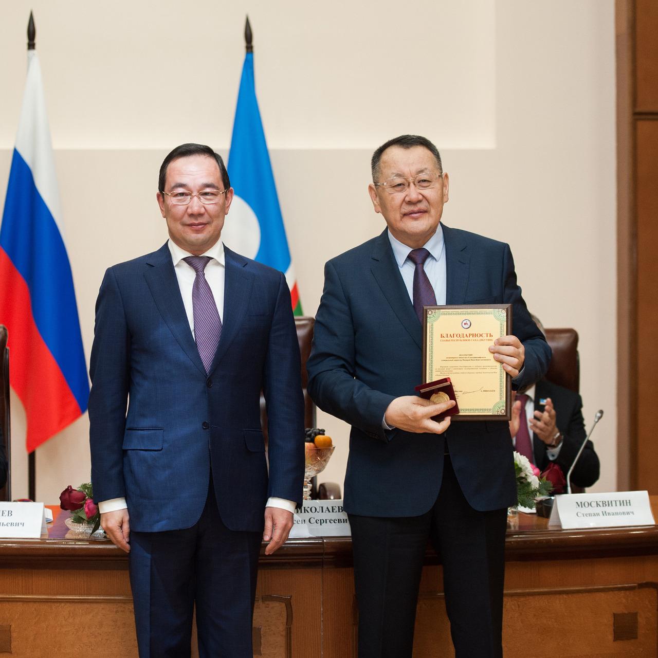 Глава Якутии отметил АО «Сахатранснефтегаз» за весомый вклад в трудоустройство местных кадров